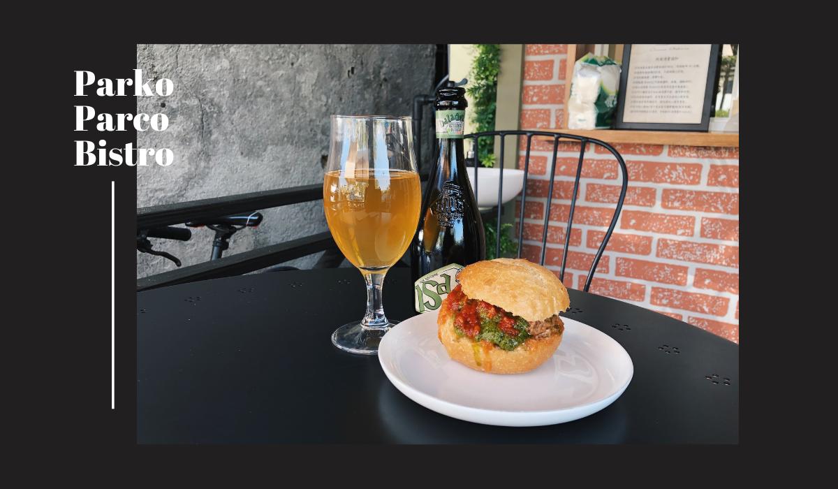 Taipei Bistro 》Parko Parco 義大利小酒館 & 牛肚包 中山店菜單推薦點哪些