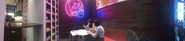 【 國父紀念館 | Taipei Ice Cream】I-ce Paris 冰淇淋店 | 甜點