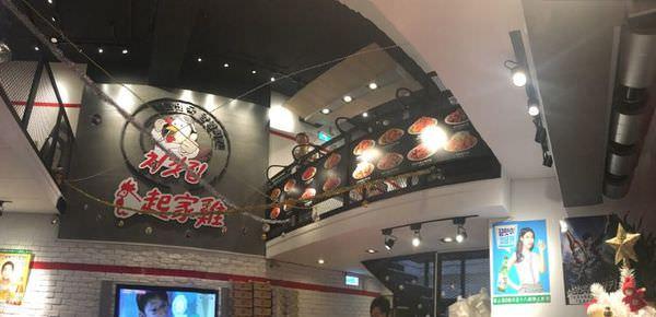 【 國父紀念館   Taipei Food 】起家雞韓國炸雞   처갓집    Cheogajip Korean Fried Chicken   光復國小